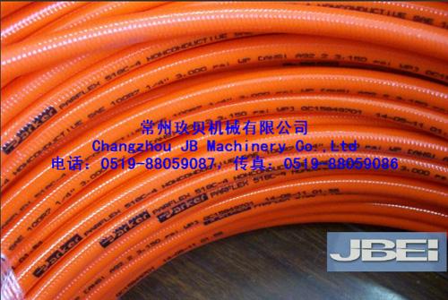 PARKER PARFLEX518C树脂软管