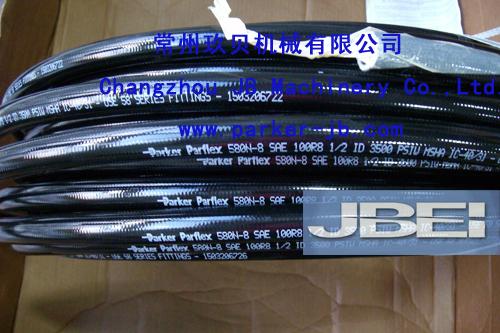 PARKER PARFLEX树脂软管580N