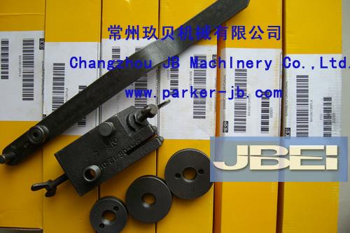 PARKER派克弯管组合工具BAV0612KPLX